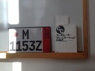 d4657ef16b2276738eb99bccf9389a11